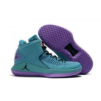 Air Jordan 32 XXXII / Moon Purple
