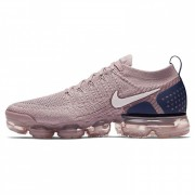 NIKE AIR VAPORMAX FLYKNIT 2.0 TAUPE BLUE SHOES 942842-201