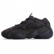 "ADIDAS YEEZY DESERT RAT 500 ""UTILITY BLACK"" F36640 RELEASE FOR SALE"